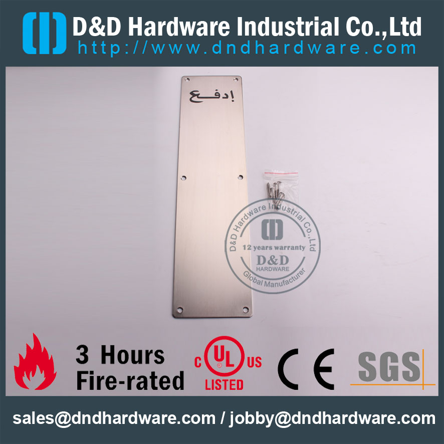 D&D Hardware-Construction Hardware PUSH Plate Signature DDSP011